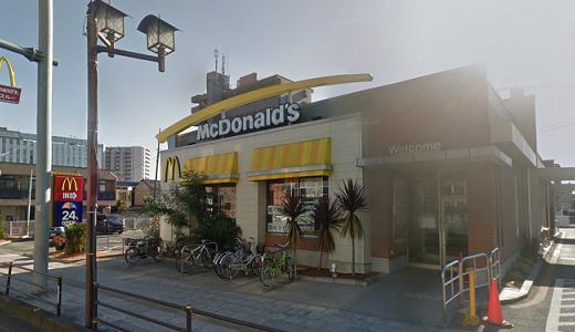 マクドナルド50号水戸大工町店