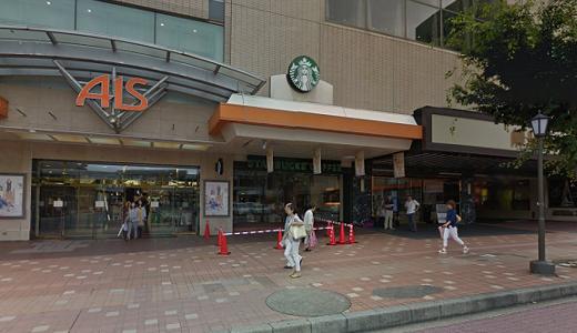 スターバックスコーヒー 秋田駅店