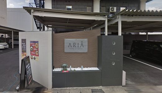 ホテル ARIA